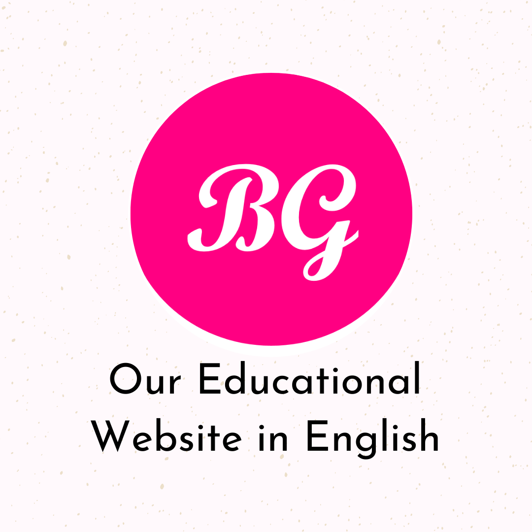 Our Educational Website in English
